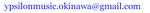 ypsilon-gmail.jpg